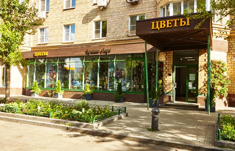 Высоково, заказ магазин цветы кутузовский пр-т 5 цветов иваново